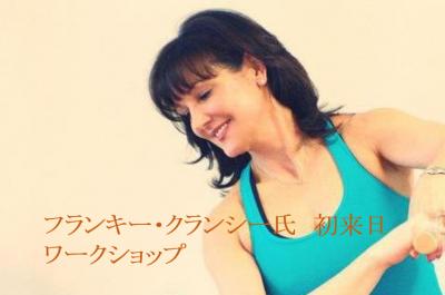 スタジオ・ヨギー名古屋グローバルゲート - 【ワークショップ】Pilates フルクラシカルマット 〜34エクササイズ〜の写真1