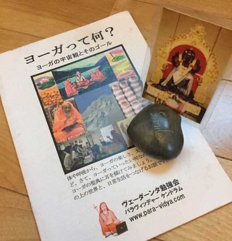 YOGA studio OJAS 武蔵小杉スタジオ - 勤労感謝の日 特別講座【ヨーガって何?瞑想って何?】の写真1