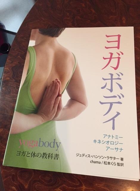 Hot Yoga Studio rcu(ホットヨガスタジオリチュ) - 10/22スタート初心者からのヨガ養成25時間 平日開催です。の写真3