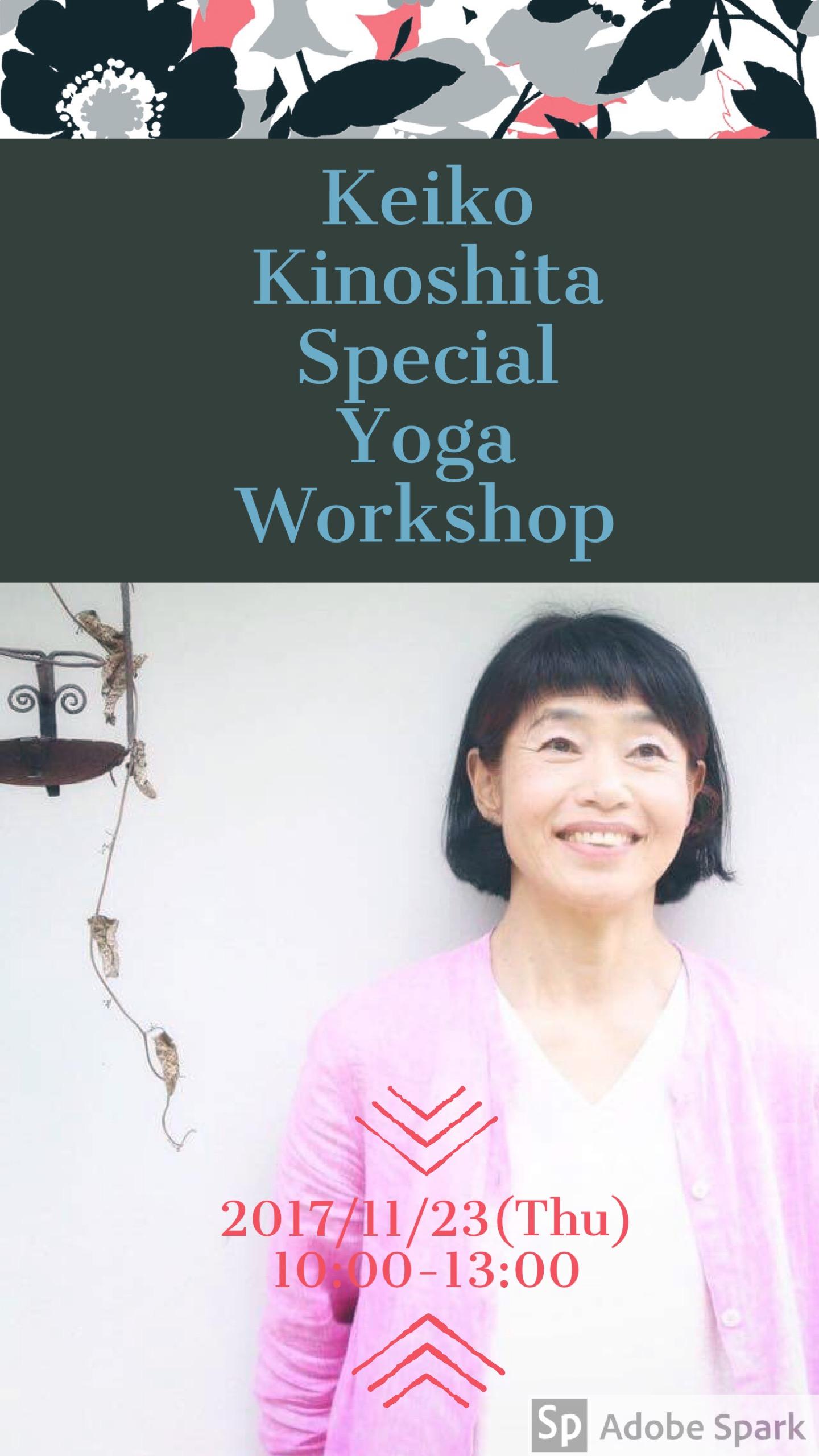 PRAMANA yoga&pilates studio - ◆流派を超えてヨーガのお話と実践◆〜キノシタケイコスペシャルWS〜の写真1