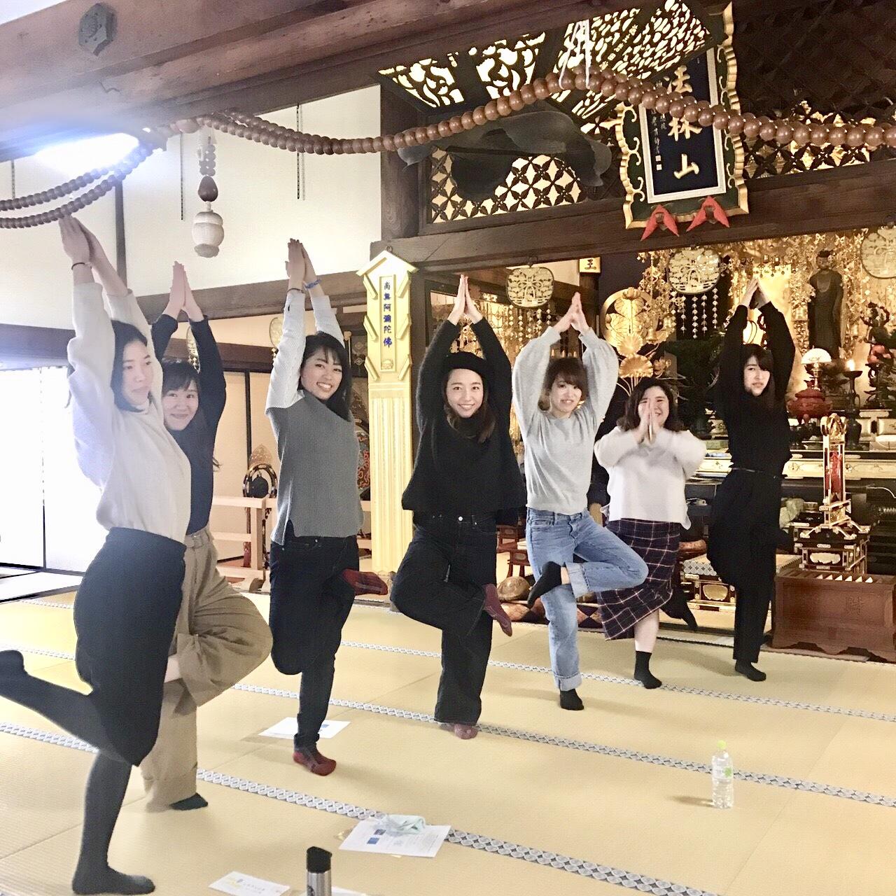 アロマヨガOUSIA(ウーシア) - 2019年新春♪ 奈良の寺ヨガイベント|疲れない身体をつくるヨガと呼吸法の写真3