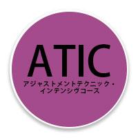 UTL | アンダーザライト ヨガスクール - 【ヨガアジャストメント講座】第38期ATIC/2018年10月27日(土)の写真1