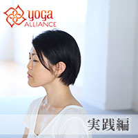 UTL | アンダーザライト ヨガスクール - 【RYT500必修講座】2/24(日) 第3期YOGA呼吸法 実践編 アーサナの次へ。の写真1